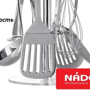 Кухонные инструменты Nadoba